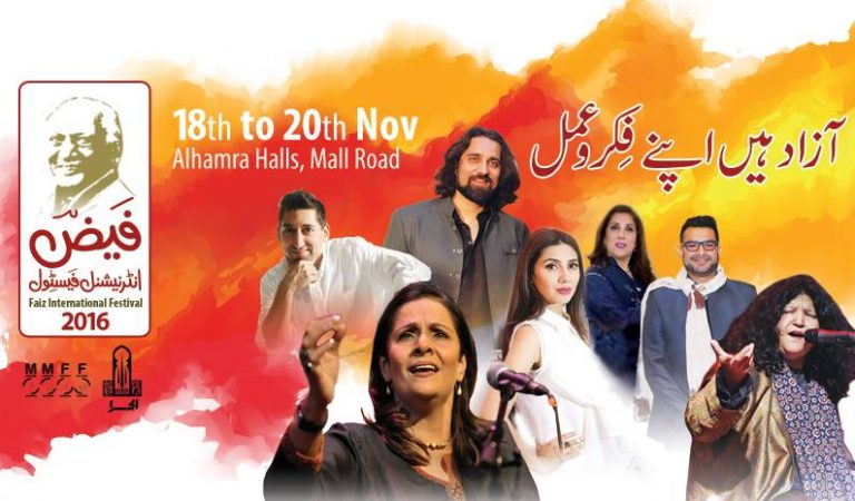 Lahore: Faiz international festival 2016