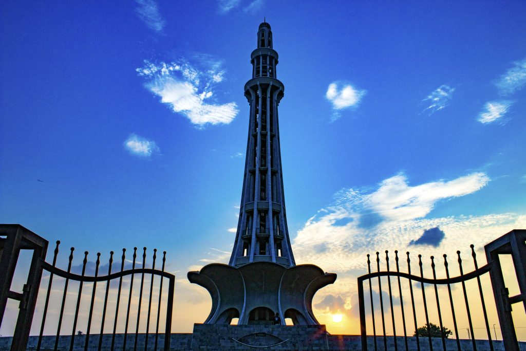 Minar-i-Pakistan in Lahore — Photo by Waqas Afzal