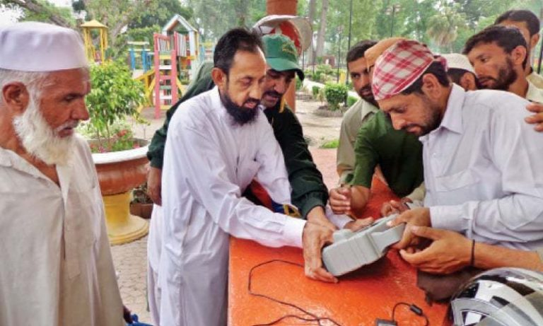 biometric in kpk