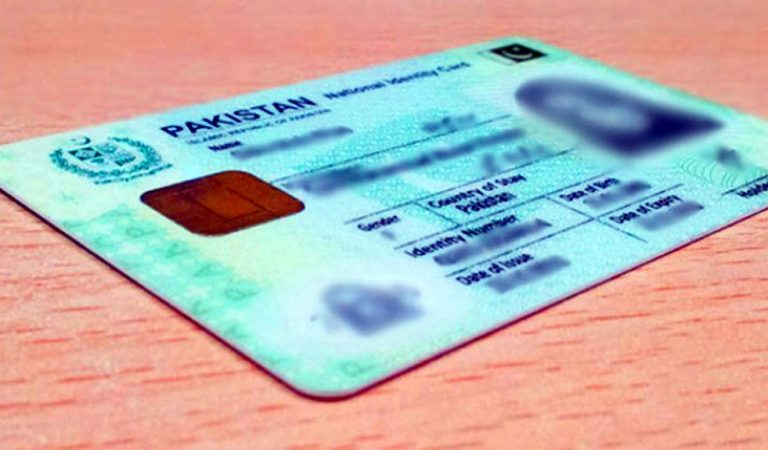 Collaboration of NADRA And MasterCard to Upgrade ID Cards with e-Payment Facility