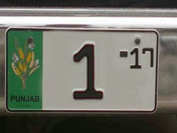 number-1-car-plate